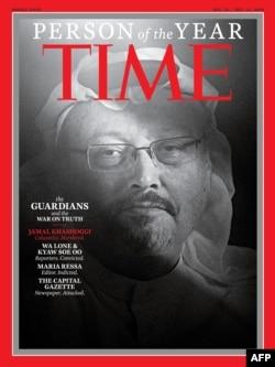 Жамол Хашогги Time журнали муқовасида