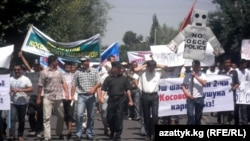 There have been a number of demonstrations against the OSCE police mission in Osh, including this one last week.