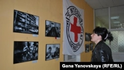В течение недели жители города смогут знакомиться с экспозицией работ фотографа МККК Марко Кокича в Республиканской библиотеке