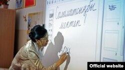 Кыргызстандагы мектептердин бири.