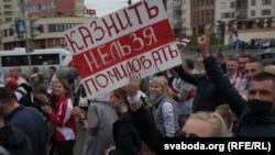 30 августа 2020, протест в Гродно