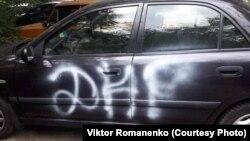 Віктор Романенко вважає цей інцидент пов'язаним зі своєю громадською діяльністю