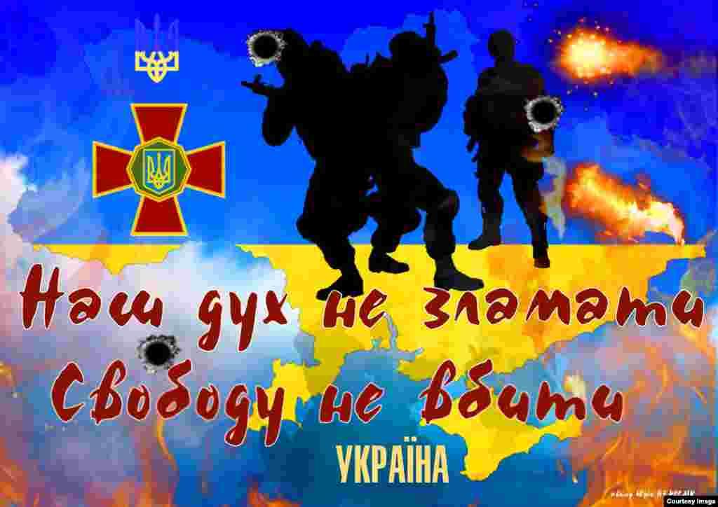 Ukraine -- Posters for ukrainian soldiers by Yriy Neroslik / Пересувна виставка плакатів Юрія Неросліка для бійців АТО