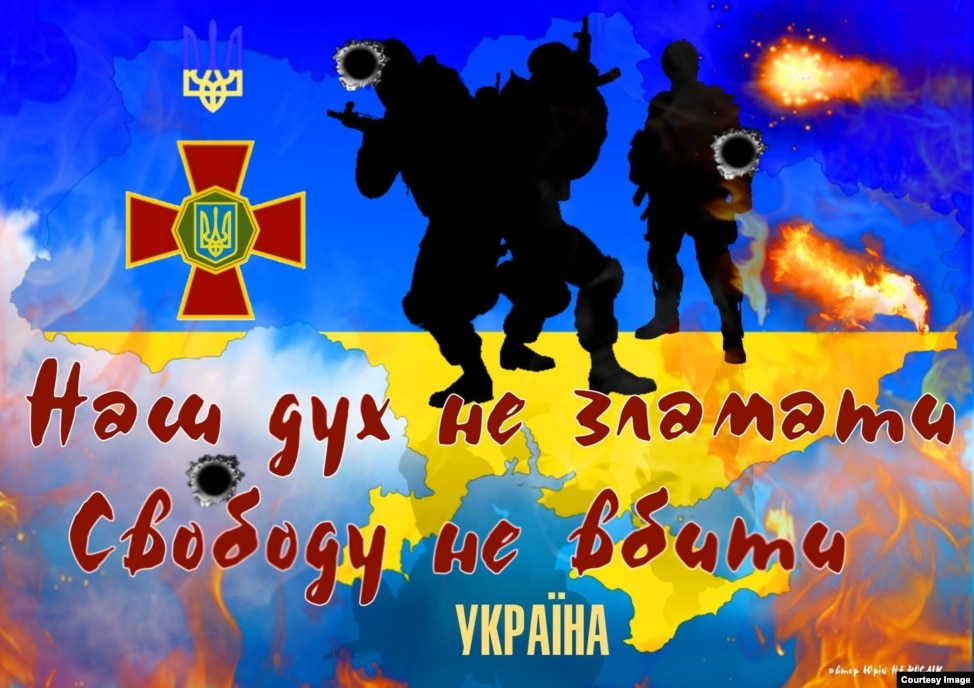 Враг не смог просчитать патриотизм украинцев, силу духа, волю и стремление к независимости, - Полторак - Цензор.НЕТ 5131
