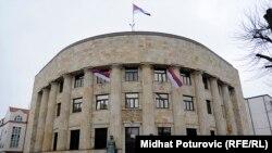Palata predsjednika RS, Banjaluka