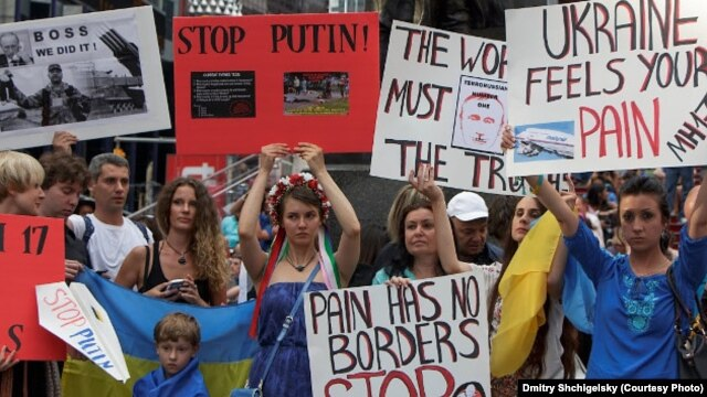 A demonstration in New York city on July 19 demanding sanctions against Russia for its actions in Ukraine.