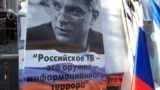 """""""То что делает Путин – катастрофа для страны"""". Цитаты Немцова"""