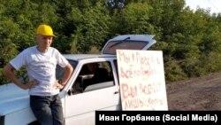 Протесте против угольного разреза