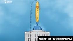 День журналистики. Карикатура Галыма Смагула.