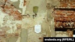 Сьцены замка ў ахоўных шыльдах