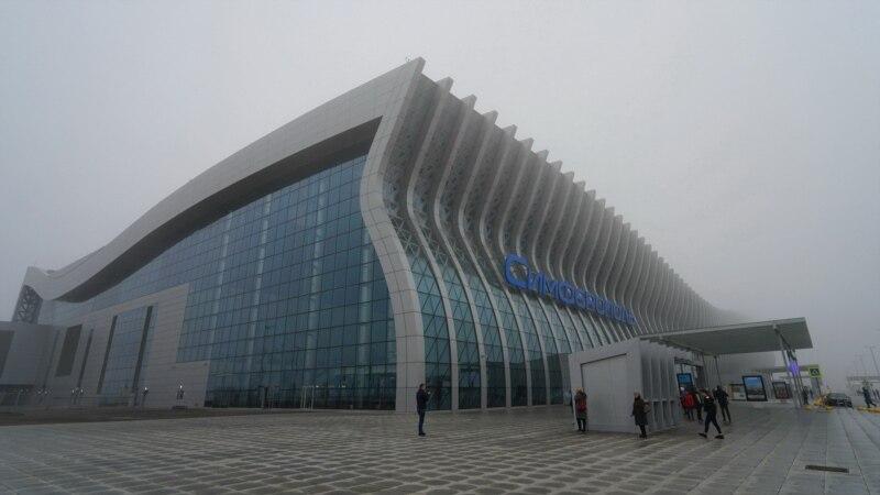 Аэропорт «Симферополь» переходит на осенне-зимнее расписание полетов