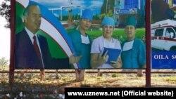 Тошкент вилоятининг Янгиер шаҳридаги баннер