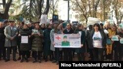 Пикет перед зданием представительства ООН в Тбилиси