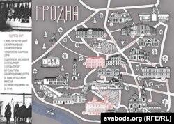 Папяровая мапа БНР — праект Цэнтру гарадзкога жыцьця Горадні і парталу Hrodna.Life