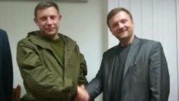 """Лидер партии """"Смена"""" Тадеуш Пискорский (справа) с лидером донецких сепаратистов Александром Захарченко"""