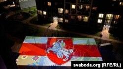 Дэманстрацыя беларускага нацыянальнага сьцяга ў Новай Баравой. Ілюстратыўнае фота.