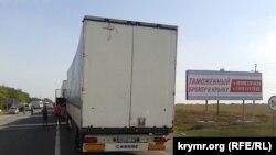 На адміністративному кордоні з Кримом, 21 вересня 2015 року