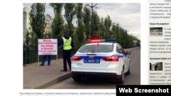 """""""Rossiyaga islomga qarshi"""" aktsiyasi ishtirokchisi Chelyabinsk shahrida. Surat """"GolosIslama"""" saytidan olindi."""