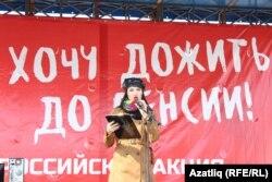 La un protest împotriva reformei pensiilor în Bașkortostan, 2 septembrie 2018