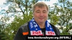 Поклонник ФК «Таврия» Сергей Дуб