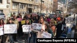 Протестът на децата се проведе пред Столичната община.