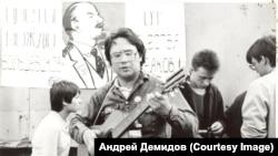 Андрей Демидов. 1991 год