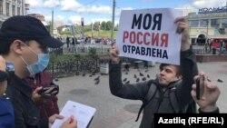 Пикеты в поддержку Алексея Навального в Казани