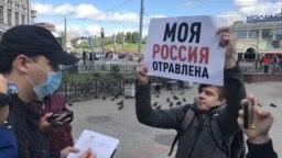 Пикеты в поддержку Алексея Навального в Татарстане