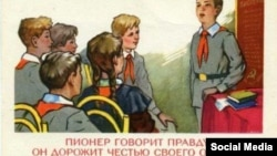 "A Soviet propaganda poster: ""Young Pioneers Never Lie"""
