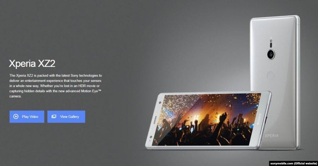 Sony Xperia XZ2 Sony представили низку нових версій X71 – нового телефону, що має покращену камеру та бездротовий зарядний пристрій. Менша версія цієї моделі носить назву Xperia Compact – на відміну від XZ2, цей варіант матиме пластикову задню панель замість скла.