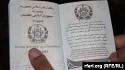 پاسپورت افغانی
