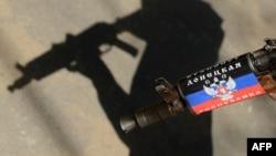 У дослідженні підтримуване Росією угруповання «ДНР» назване другою найбільш активною терористичною групою в регіоні від 2002 року