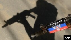 Минулої ночі дію перемир'я на сході України зупинили
