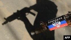 Иллюстративное фото. Боевик террористической группировки «ДНР», апрель 2014 года