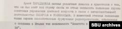Склейка двух страниц одного документа