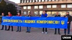 Під час акції проти підписання «формули Штайнмаєра». Запоріжжя, 2 жовтня 2019 року