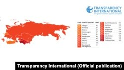 Фото с сайта Transparency International.