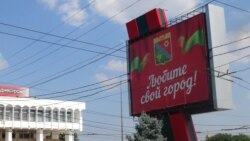 """Transnistria a pierdut """"un oraș"""""""