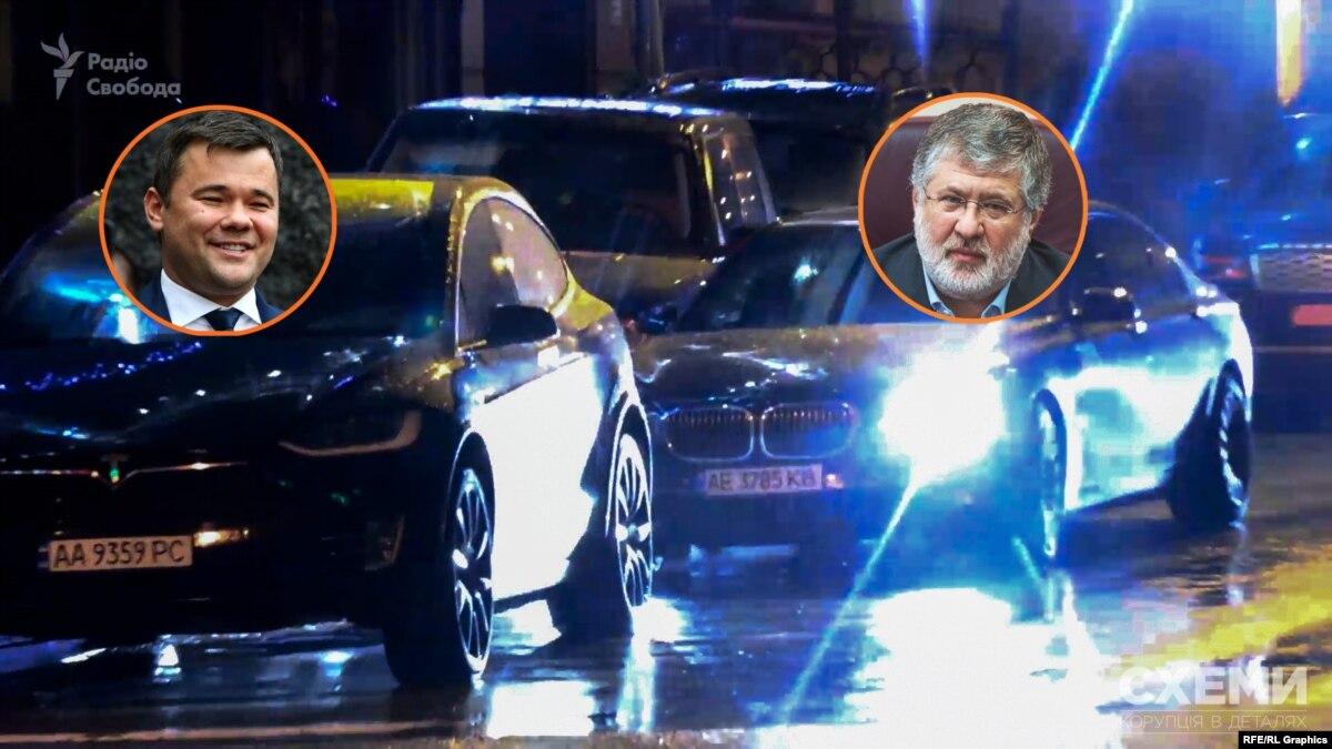 Глава офиса Зеленского Богдан тайно встречался с олигархом Коломойским – «Схемы»