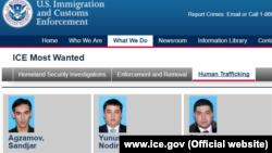 Эмигранты изУзбекистана, разыскиваемые в США за торговлю людьми и мошенничество.