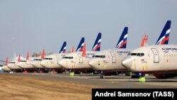 Ռուսական «Աէրոֆլոտ» ավիաընկերության օդանավեր, արխիվ
