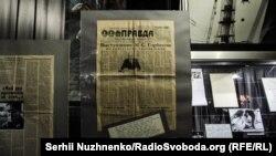 «Правда» за 15 травня 1986 року з виступом Михайла Горбачова (матеріал з експозиції Національного музею «Чорнобиль»)