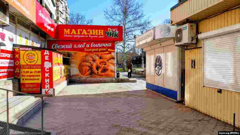 Праворуч розташовані зачинені кіоски «Кримсоюздруку»