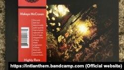 Detaliu de pe comerta albumului Highly Rare.