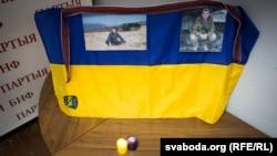 Сьцяг Украіны