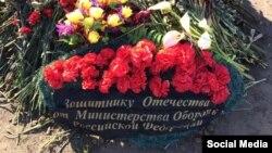Вінок від Міноборони Росії на одній із виявлених могил (фото Руслана Левієва)