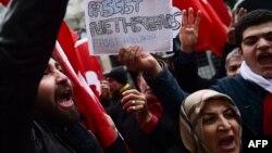 Акція протесту в Стамбулі проти дій влади Нідерландів, 12 березня 2017 року