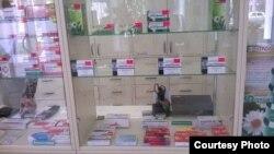 Аптека в Луганске