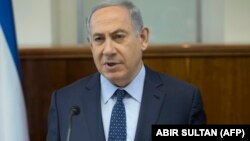 Беньямин Нетаньяху, Израиль премьер-министрі.