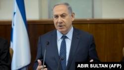 Bejmanin Netanyahu